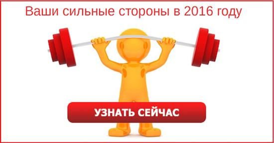 strength_banner-550-1