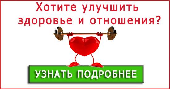 strength_banner-550-3